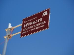 Shisha Pangma Basecamp, Tibet